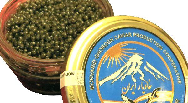 پخش خاویار درجه یک در اصفهان