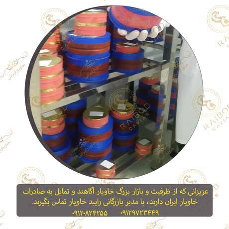بررسی صادرات خاویار ایران