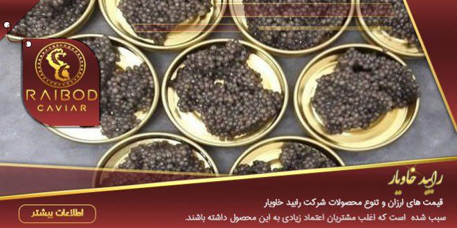 تولید کننده خاویار در ایران