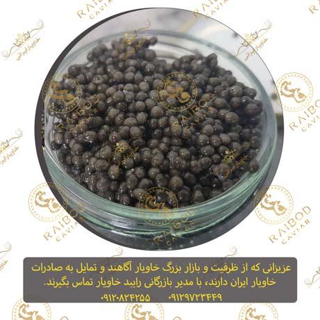 خرید خاویار در بازار ایران